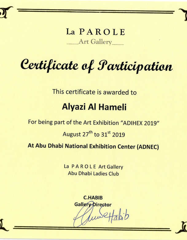 Alyazi Al Hameli.jpg