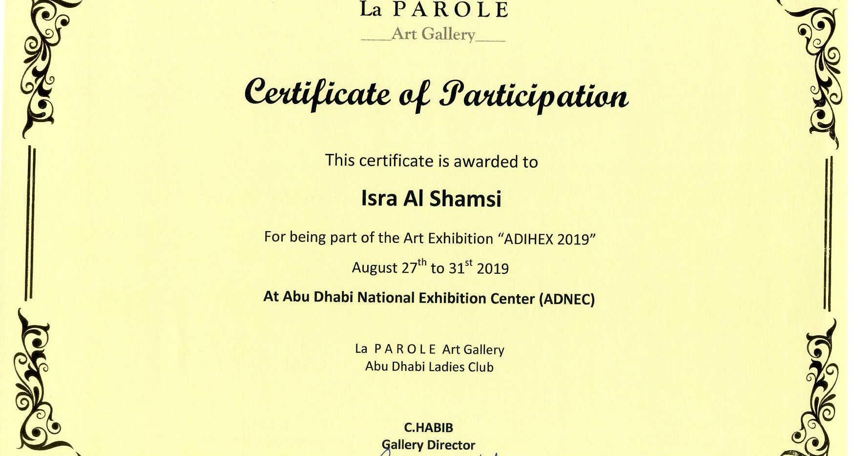 Isra Al Shamsi.jpg