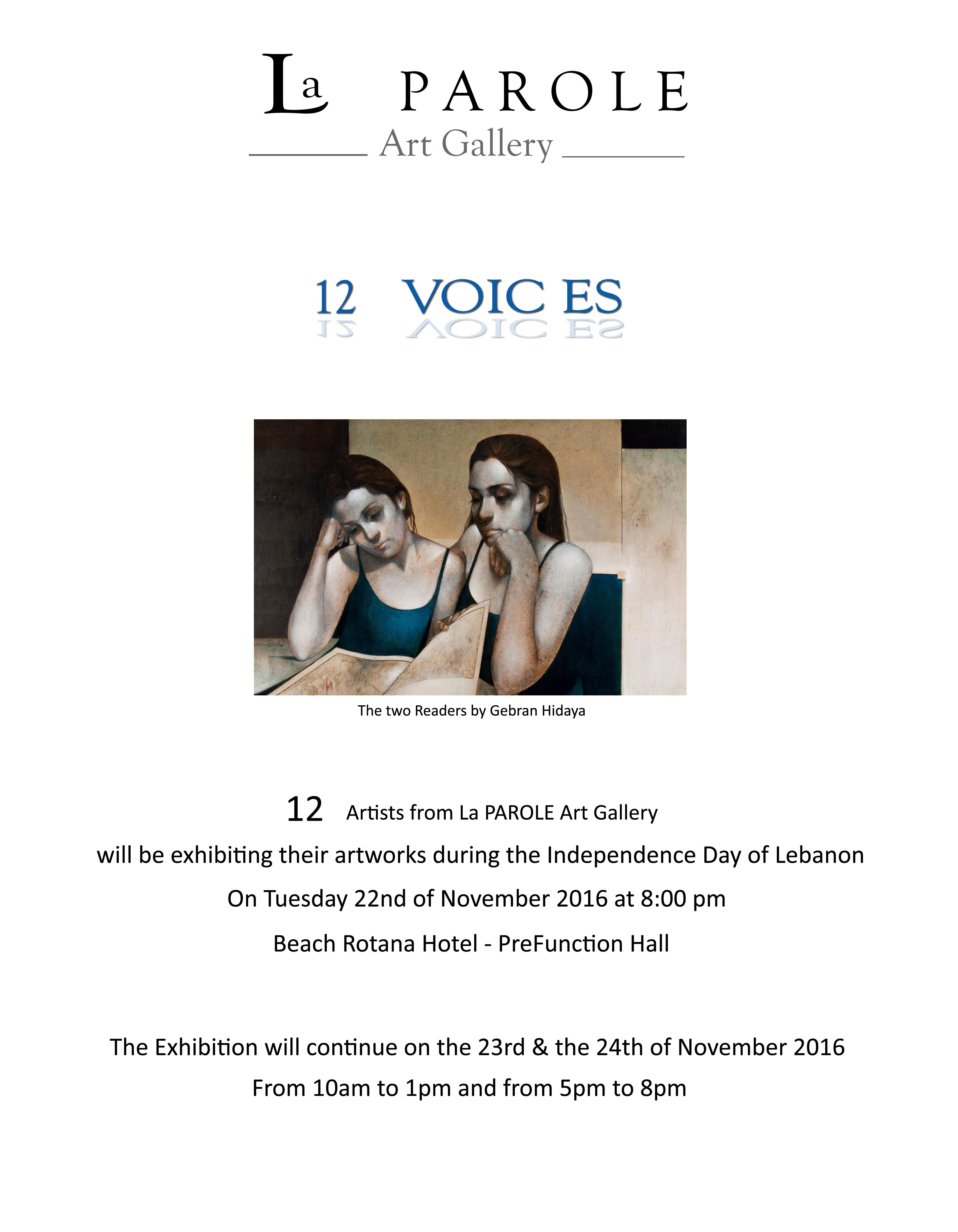 The Lebanese Embassy Invitation