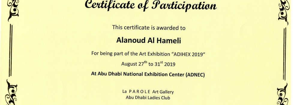 Alanoud Al Hameli.jpg