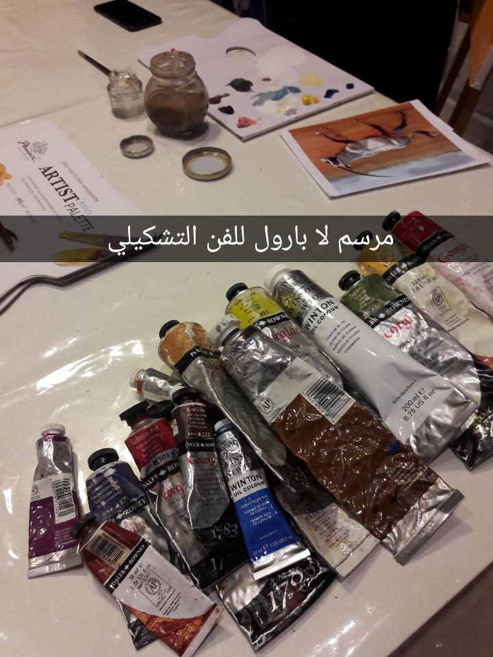 Snapchat-169790756