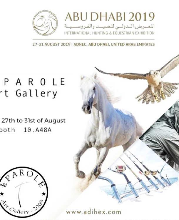 ADIHEX invitation.jpg