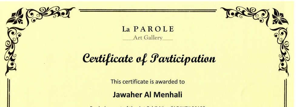 Jawaher Al Menhali.jpg