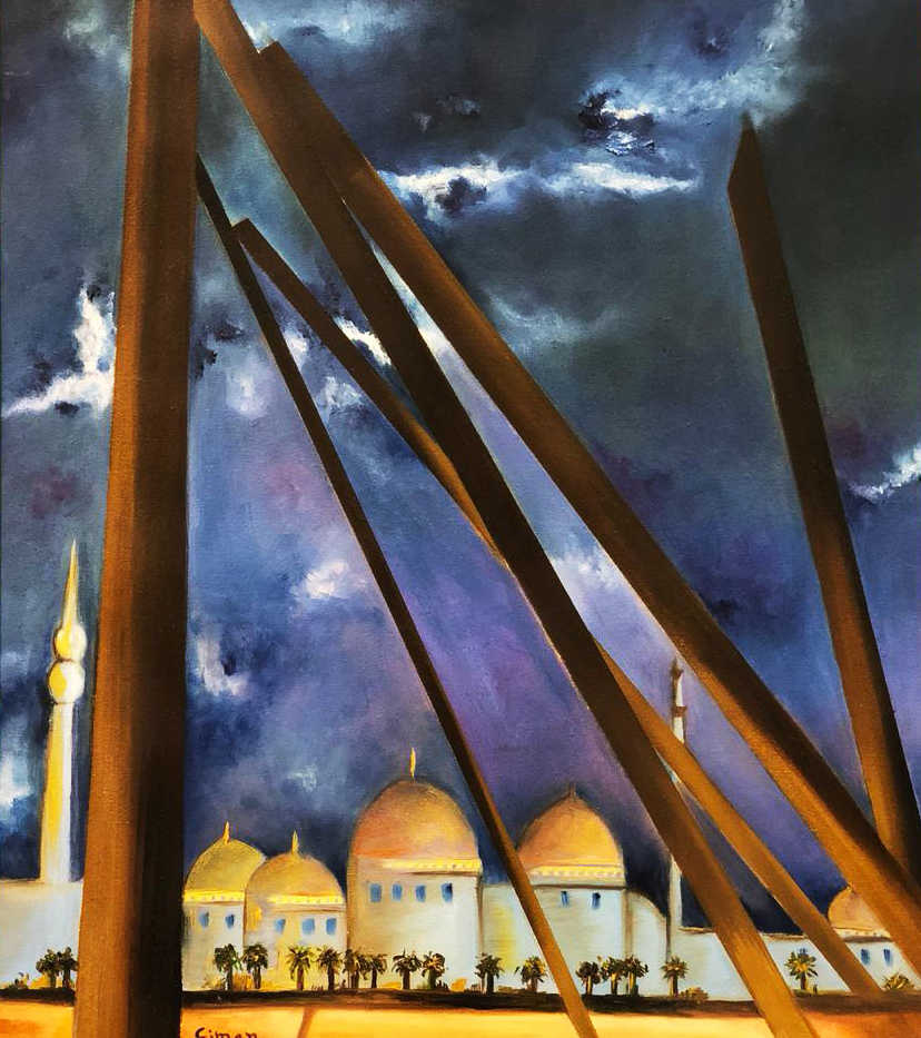 Wahat Al Karama, Oil on canvas, 70x50cm, Eiman Al Qubati, 2017