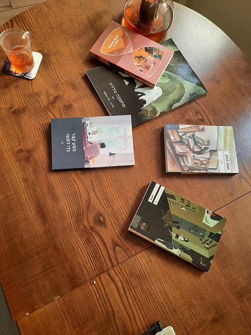 שלושה ספרי תה לבחירתכם