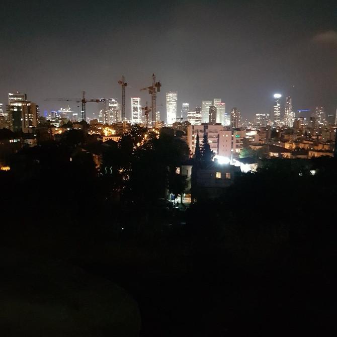 דרום העיר