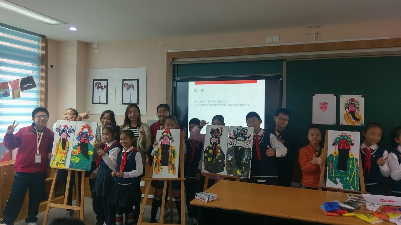 香港學生與內地學生共同參考課堂
