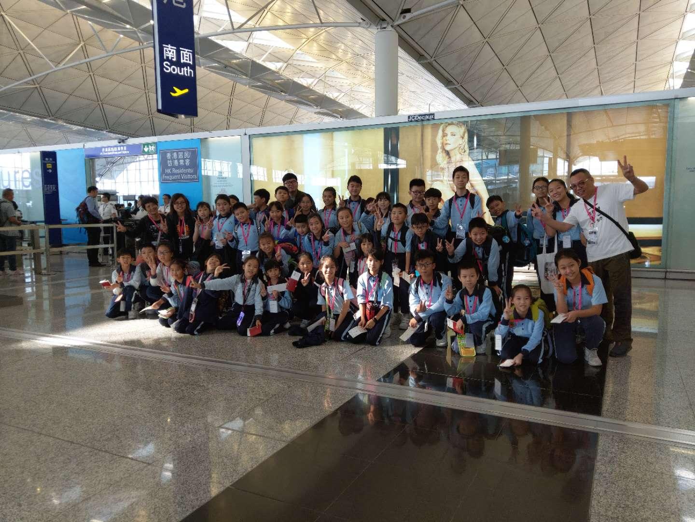 仁濟醫院陳耀星小學一行四十多人出發了