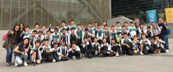 香港英華小學