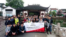 香港專業教育學會學生前往上海考察