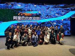 參訪杭州阿里巴巴總部並與企業高層交流
