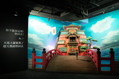 FWD X The World of Studio Ghibli's Animation