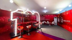 AIA TGEC 2018 - VIP Lounge 2