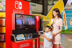 Pokemon 夏日運動祭 2021