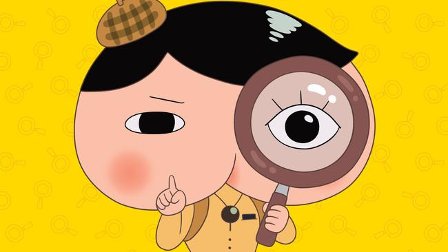 Butt Detective (Oshiri Tantei) - Taipei