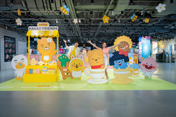 LCX x LITTLE KAKAO FRIENDS 點心 GO 仲夏之旅 」