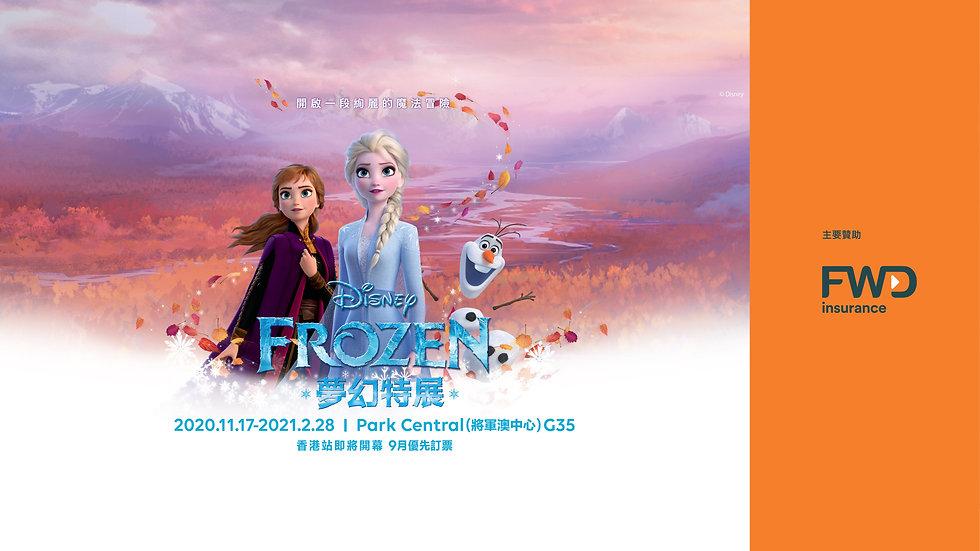 Frozen-02-01.jpg