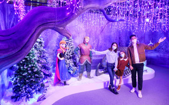 FWD Presents: The Frozen Exhibition - Hong Kong