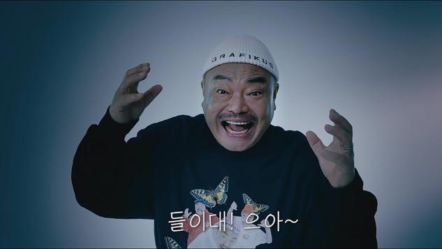 그래피커스x무신사(김흥국) CF Ⅰ