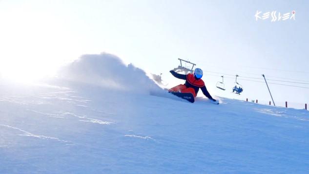 Kessler Custom Alpine Snowboard