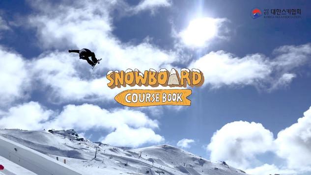 SNOWBOARD COURSE BOOK