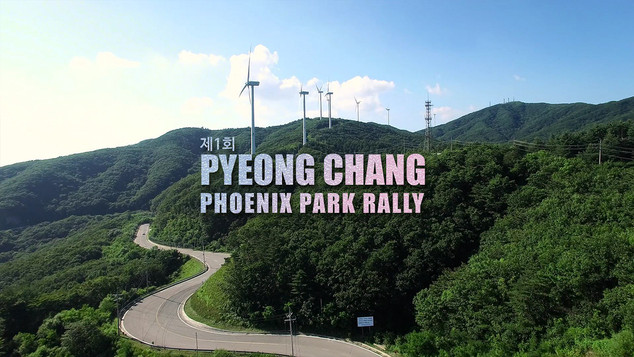 2016 1st PyeongChang Phoenix Park Rall