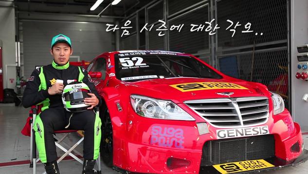2012 CJ Hello모바일 Superrace 김범훈선수 7전