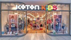 Koton Kids