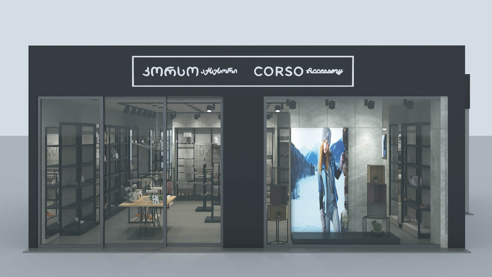 Ayakkabı ve Çanta Mağazası Tasarımları | Shopline Mağaza Dekorasyonu | Corso