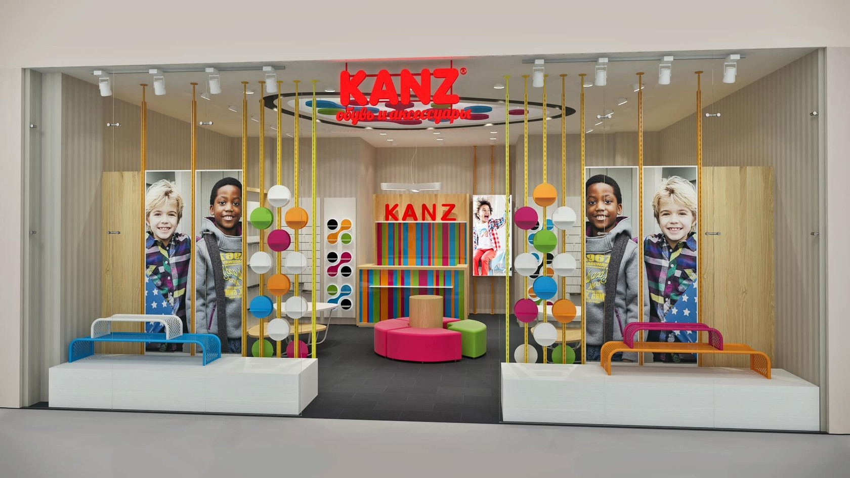 Çocuk Giyim Mağazası Tasarımları | Shopline Mağaza Dekorasyonu | Kanz