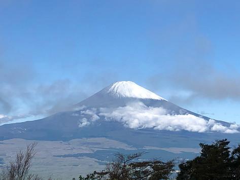 Jakten på Mt Fuji