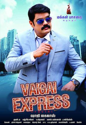 delhi belly full movie in hindi download 300mb
