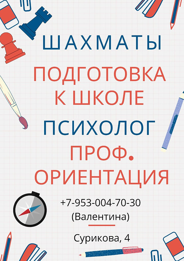 8f9d47f4-558f-4a09-8e38-2edf76f15195.jpg