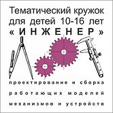 Logotip_kruzhka.jpg