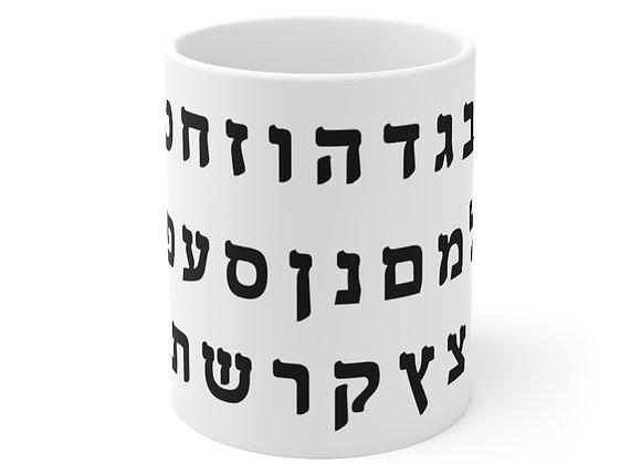 Alef Beis Mug