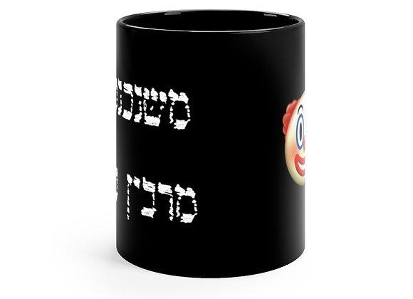 משנכנס אדר מרבין בשמחה Black mug 11oz