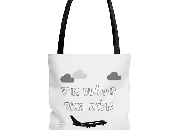 AOP Tote Bag פועלטס אויס אלעס גוטס