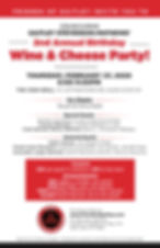 GAITLEY BIRTHDAY INVITEVeONE.jpg