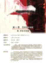 海报4 评价与标准.jpg