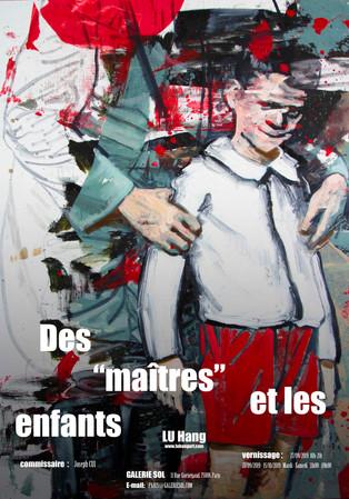 Exhibition - Des maîtres et des enfants