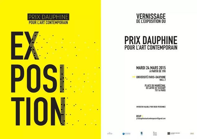 Exhibirions: Prix Dauphine