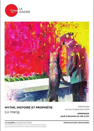 Mythe, Histoire et Prophétie // Lu Hang