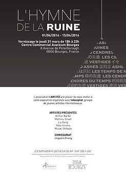 RUINES_newsletter (1).jpg