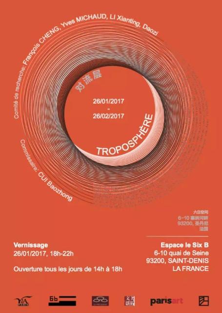 Exhibition: Troposphére