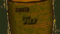 Roots Organic 707 1.5 CU FT