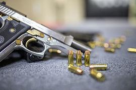 фото пистолета в галереи ipsc