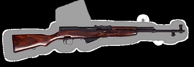 Самозарядный карабин Симонова (КО-СКС РТ)