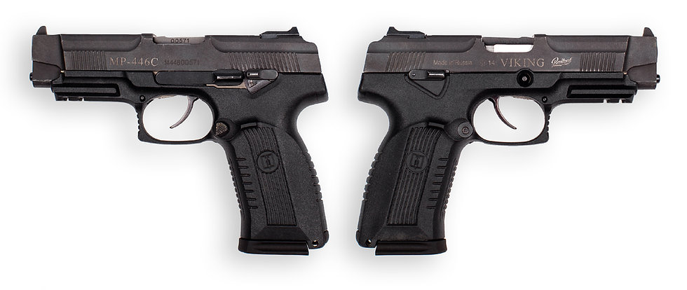 1) Пистолет Ярыгина (VIKING).jpg