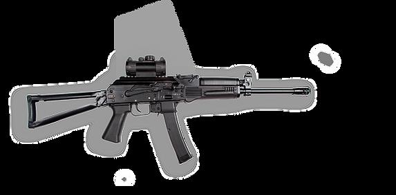 Самозарядный карабин (Сайга-9).png