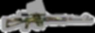 Карабин охотничий Тигр-02 (Исполнение Multicam)